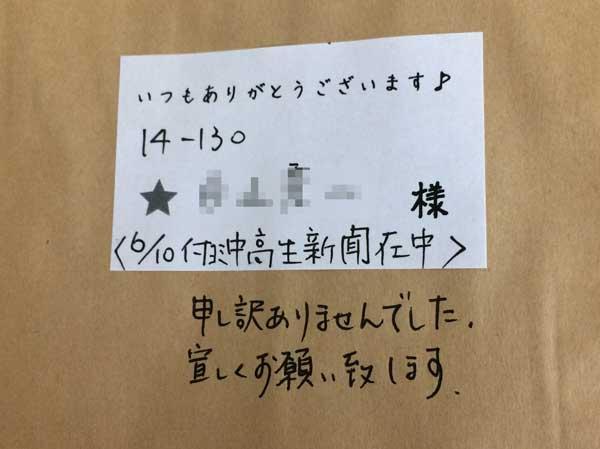 IMG_9598