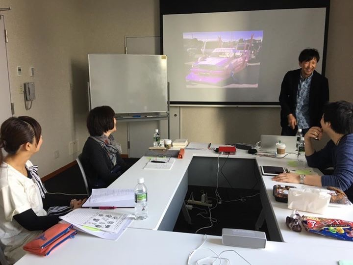 【受付終了】4月21日〜23日 TOC & 指示ゼロ経営合宿 in仙台