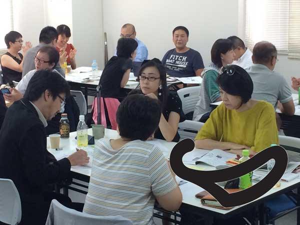【終了】脱人材不足 自発的な人財を集める採用セミナー in東京