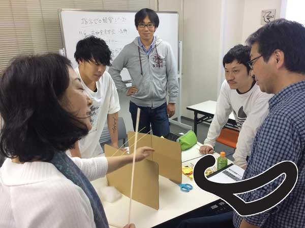 【終了】指示ゼロ経営ベーシックセミナー1月 in 東京