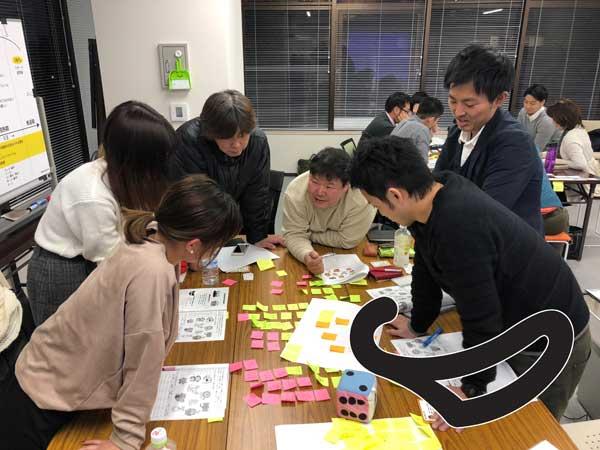 【終了】指示待ち社員が自発的に動く社員に変わる!指示ゼロ経営ベーシックセミナー in東京