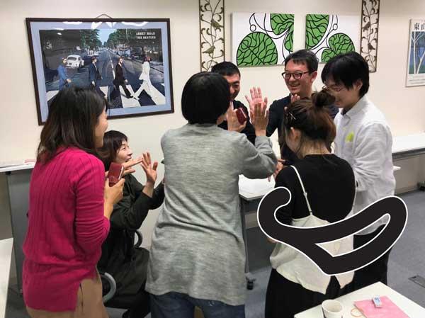 【満員御礼】指示待ち社員が自ら動く社員に変わる 指示ゼロ経営ベーシックセミナー in名古屋